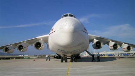 【航空航天】安-225,当今世界唯一一架起飞重量最大的大型运输机