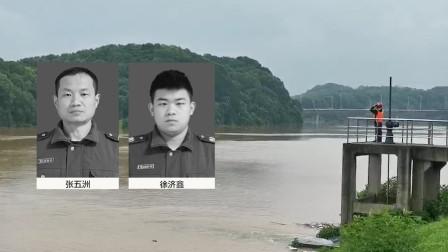 南昌被山洪卷走2名消防员均遇难搜救队员向英雄遗体敬礼送别