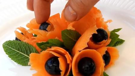 两分钟学会用胡萝卜雕刻成花,很简单!