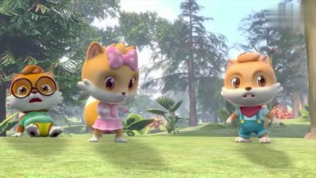 三只松鼠:山猫拔出大树攻击松鼠,小美发现山猫的手环