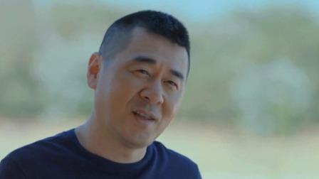 《爱我就别想太多》卫视预告第9版:李洪海吃醋要PK,莫衡求同游被拒绝 快剪  0710235008