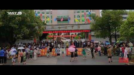 2020高考/资兴考场精彩瞬间#高考##东江湖##资兴市立中学#