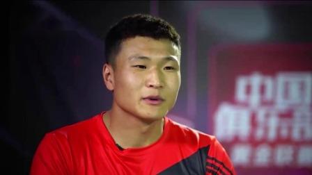 武林笼中对 2020 中国俱乐部黄金联赛