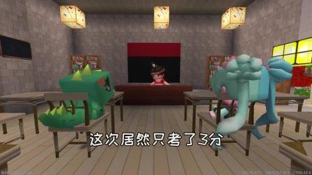 迷你世界:小亮认蛋糕店老板当他爸爸?小茶:小亮你太过分了!