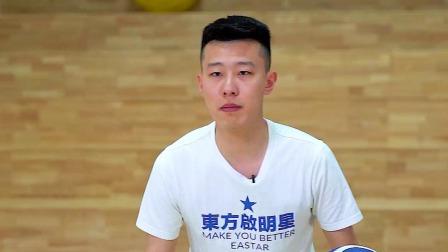 10节课变身篮球突破小达人 优酷知了星:如何利用脚步有效突破