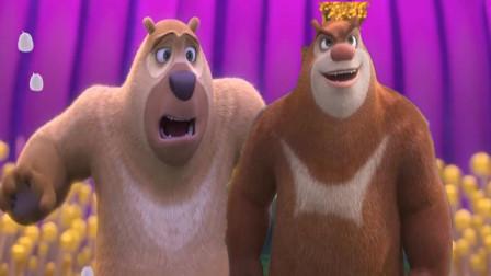 熊大熊二保护森林遇到拿棒棒糖的大野猪怎么办?熊出没