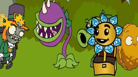 植物大战僵尸2国际版第一季瞬间被粘住的僵尸群
