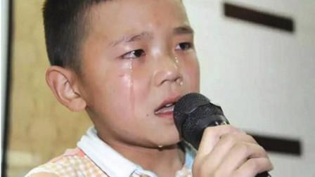 10岁男孩唱着《妈妈我想你》,突然的这一跪感动的让人流泪
