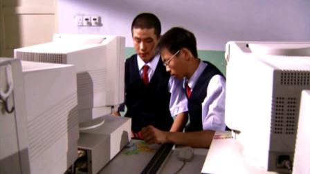 穷小子通过学电脑,改变了自己一生的命运