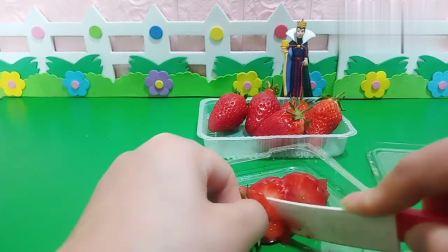 王后给贝尔和白雪做水果沙拉吃