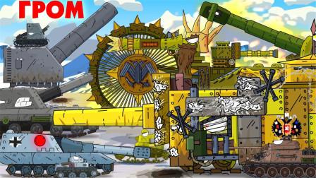 坦克世界动画:由沙皇坦克发起的冬季攻势!这场战役胜负如何?