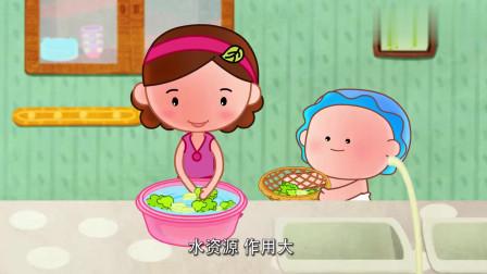可可小爱:洗菜的水来浇花,循环利用水资源,从自我做起!