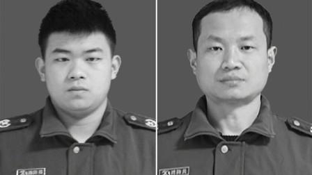 英雄一路走好!南昌湾里2名失联消防员全部找到 不幸牺牲