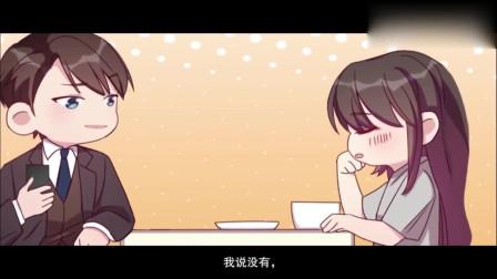 贺少的闪婚暖妻:贺乔宴认为秦以悦工作很辛苦,升职也很难!