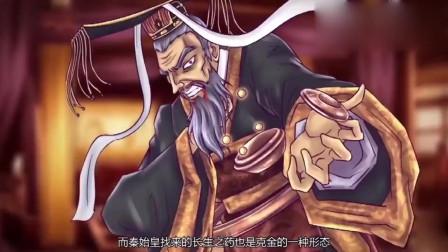 火线传奇:刷新我的三观,没料到秦始皇的长生药会是克金!