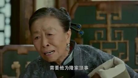 娘道:隆老太太说出了佘小四的真实身份,说着说着就哭了!