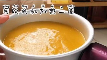 不用烤箱,不用奶油也能做冰凉可口的#芒果慕斯蛋糕 #熊出没 #二次元 @抖音短视频