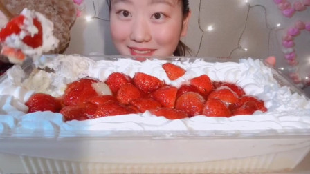 外国吃播:吃超大草莓奶油盒子蛋糕、食音咀嚼音!