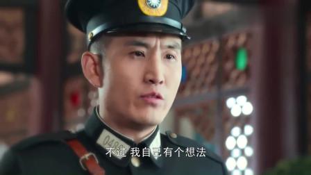 娘道:日本人要攻城了,佘小四的如意算盘打得够好的