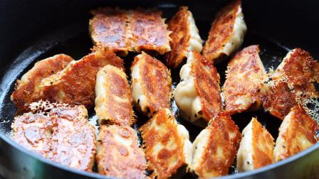 孩子嘴馋要吃煎饺,在家做了2大锅,瞬间就吃光光了!太香了!