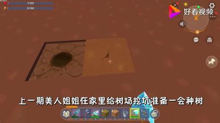迷你世界老人鱼海57:南瓜灯也可以当水坑,这又是什么黑科技?