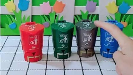 奥特曼们被变成了垃圾桶,需要小红心和数字6才能变回来,快帮帮他们吧