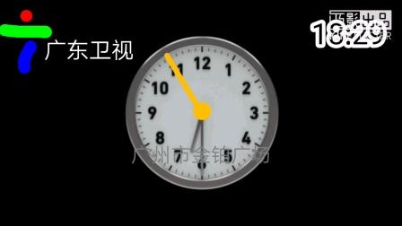 广州市金铂广场报时