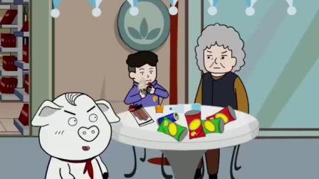 猪屁登:来来来,谁能告诉我奶奶的吃后感六一轻漫计划