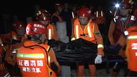 江西2名失联消防员已遇难:救援时突遇山洪 其中一人仅21岁