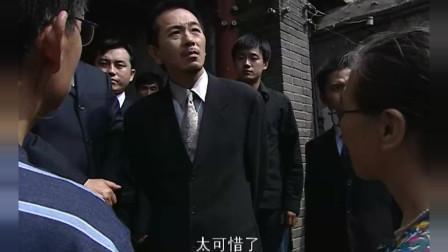 奋斗:看着这位大爷墙上写了一个拆,羡慕嫉妒恨,徐志森有肚量