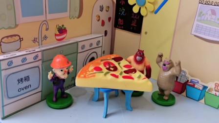 光头强在烤披萨,熊大和熊二都等不急了,光头强烤的披萨真香呀!