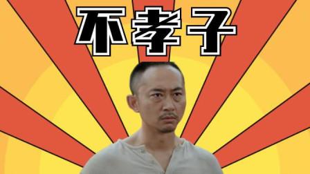 小娘惹 催泪向:所谓的不孝子刘一刀到底有多重情重义!