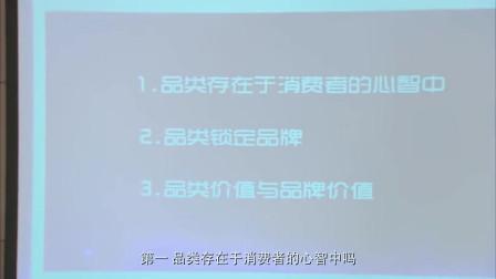苦咖啡:叶欣才华出众,董事长很欣赏,不料叶欣连大学文凭都没有