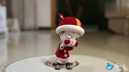 僵小鱼:撞衫不可怕,有两个圣诞老人才尴尬