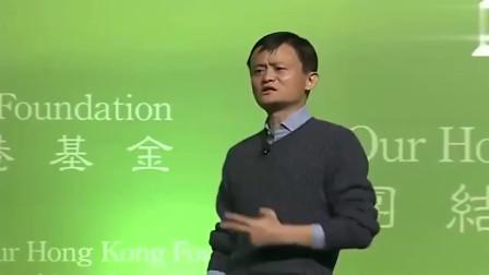 马云香港演讲,一段话爆笑全场,嘴皮子太溜了!