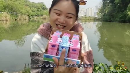 """小姐姐吃趣味""""小猪佩奇雪糕造型棒棒糖"""",晶莹剔透,香甜味美"""