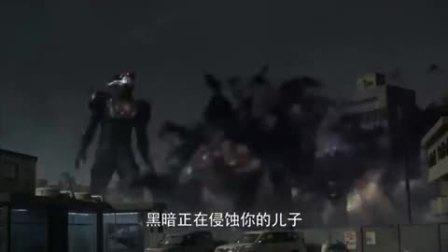 奥特曼:托雷基亚抢走泰迦光戒,三人小队堕入黑暗空间
