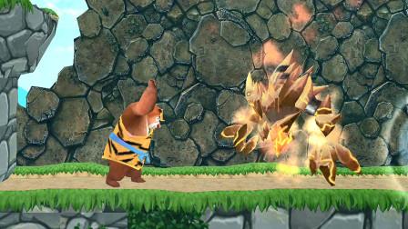 熊出没大冒险儿童游戏,大圣熊大打败BOSS找到熊二