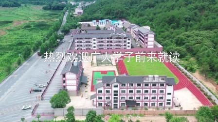 鹰潭市龙虎山职业中等专业学校