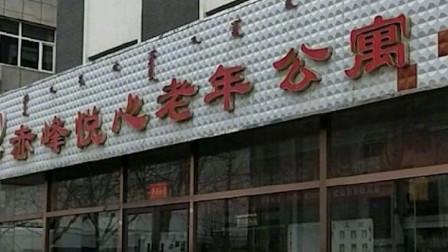 赤峰81岁男子老年公寓故意杀人致3死4伤 受伤老人:我都不认得他