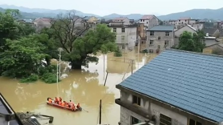 新闻30分 2020 江西吉安 8日以来7个站点降水量超300毫米:沂江暴涨,近两万人紧急转移