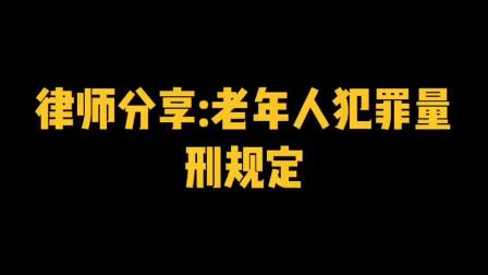 律师分享:赤峰老年公寓命案分析