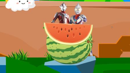 疫情防控期间天气太热,梦比优斯奥特曼和迪迦奥特曼去吃大西瓜