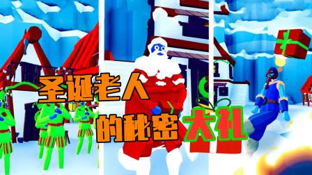 """文墨解说全面战争模拟器 圣诞老人给大家准了一份秘密""""大礼"""""""