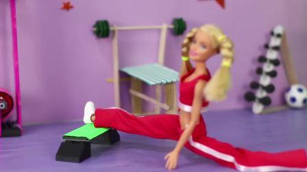 趣味DIY:手工制作迷你芭比娃娃,亲自动手体验更有趣!片段D