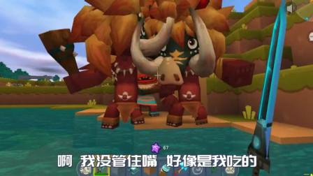 迷你世界:二狗子和怪物发生矛盾,结果狗蛋却挨揍了
