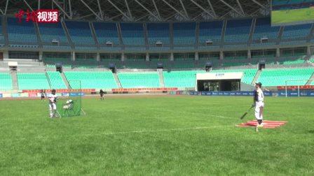 闽台棒球全垒打大赛: 两岸选手混合组队线上竞赛