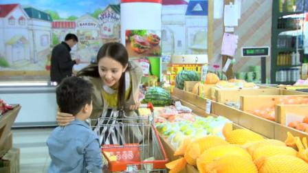 恋恋:童童拿了一购物车的水果,竟是要为爸爸亲手做生日蛋糕