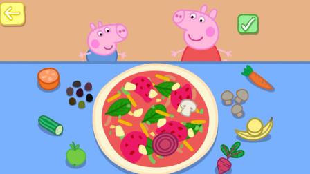 佩奇乔治来做披萨啦,都有什么步骤呢?小猪佩奇游戏