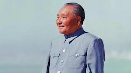 邓小平:坚持四项基本原则,任何时候我都没有让过步!